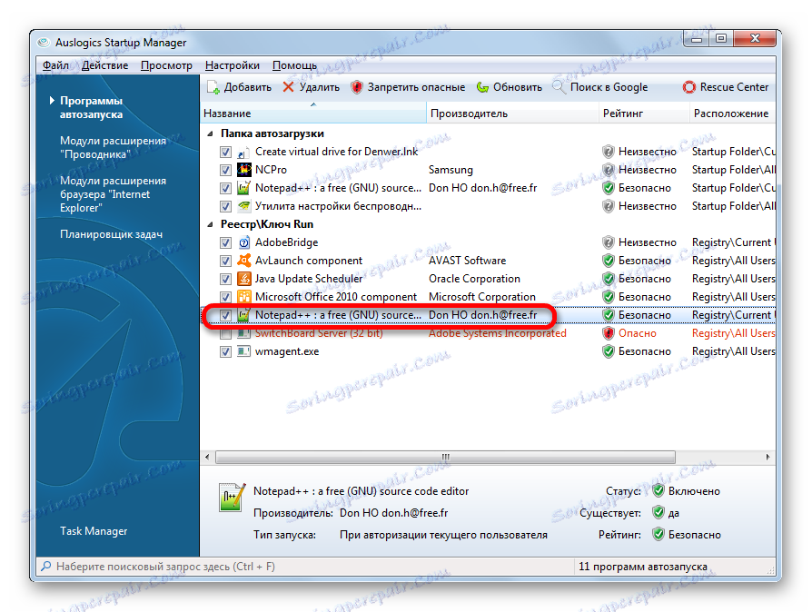 how to fix incompatible application windows 7