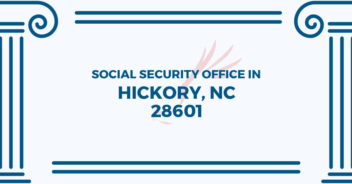 us social security number application