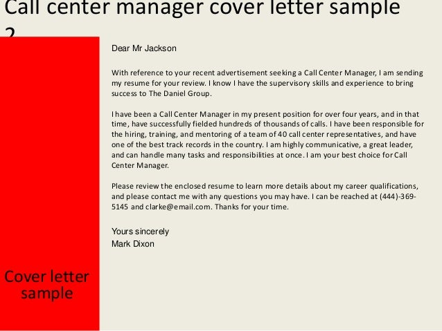 application letter for call center agent with experience