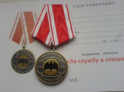 cold war medal application form