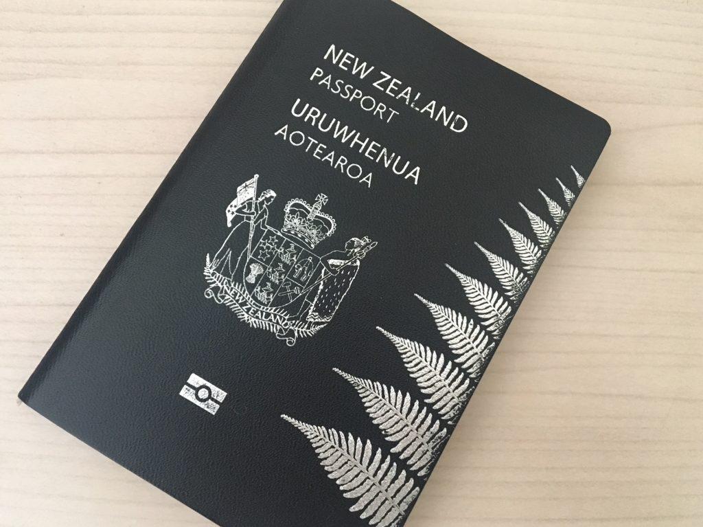 nz citizenship and passport application