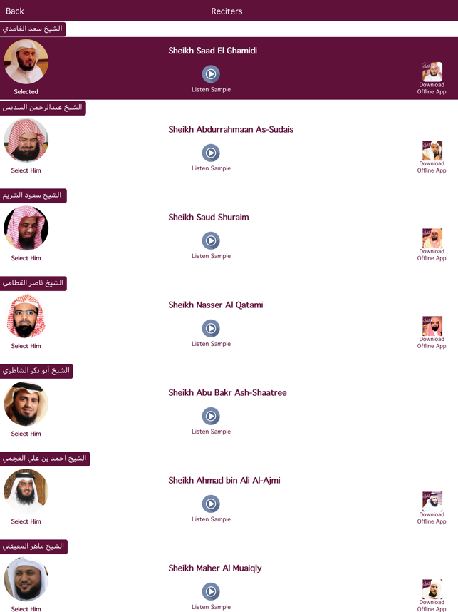holy quran application free download