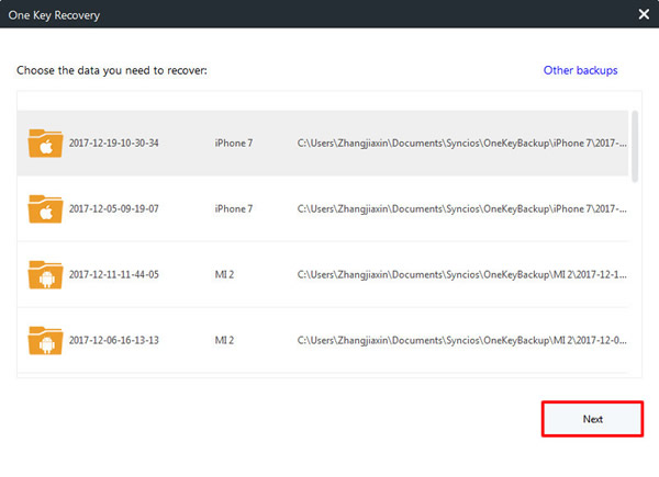 current version plugin itunes application detector