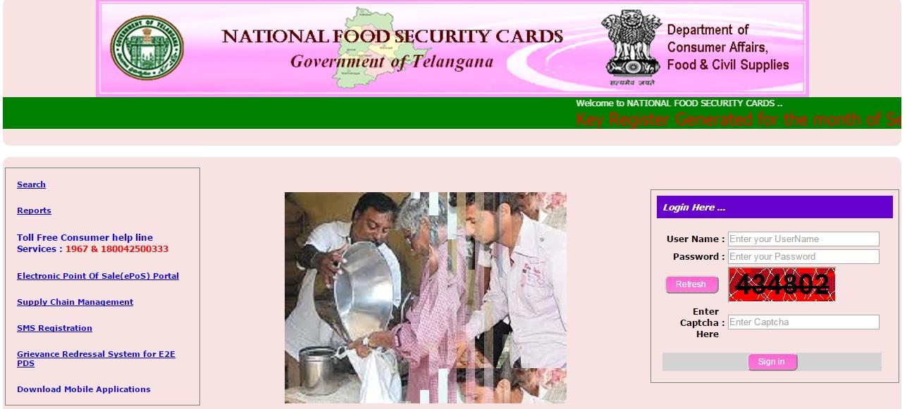 aadhar card online application form download