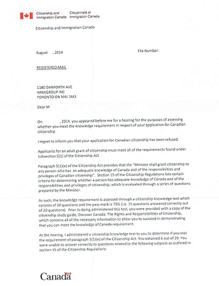sample letter for hired applicant