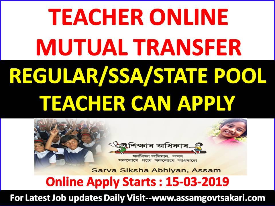 application for transfer of teachers