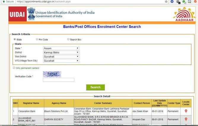 aadhar card application form in english
