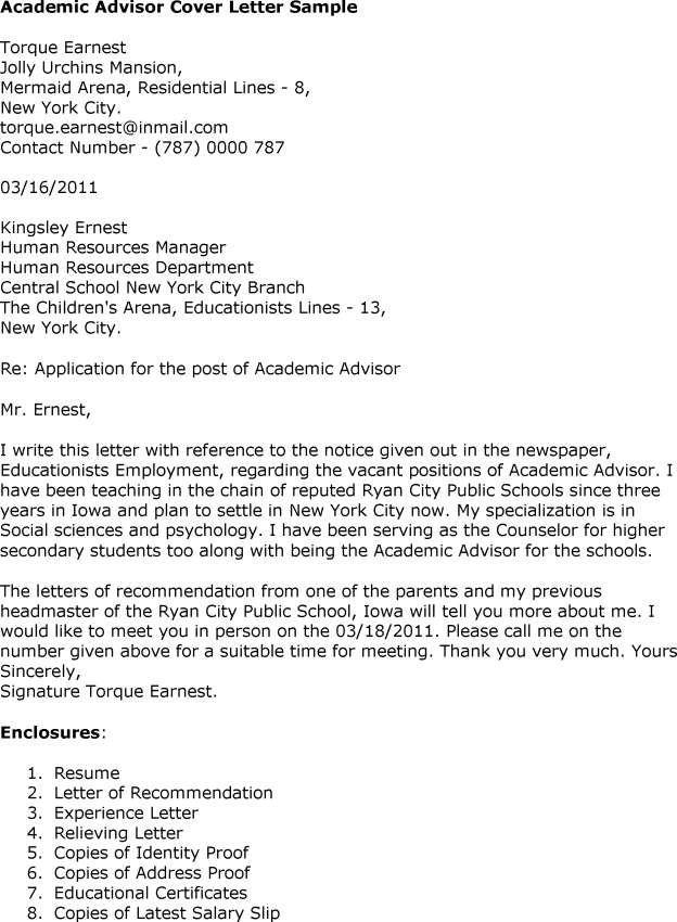 cover letter for residency application