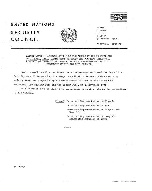 file no indian passport application