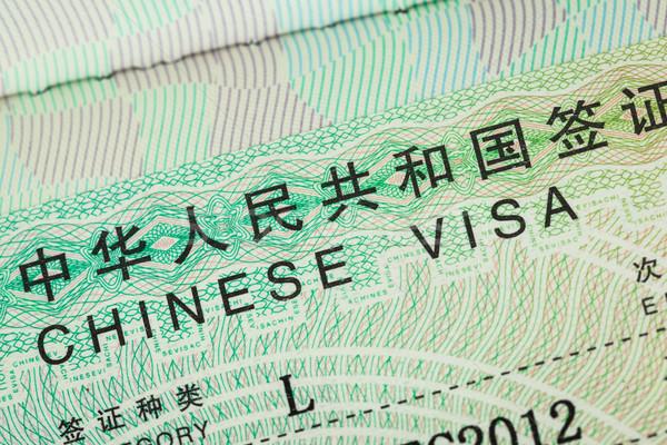 chinese visa sydney application form