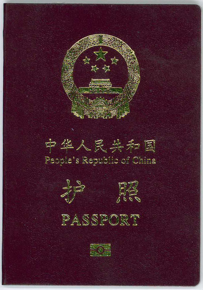 taiwan visa application for hong kong citizen