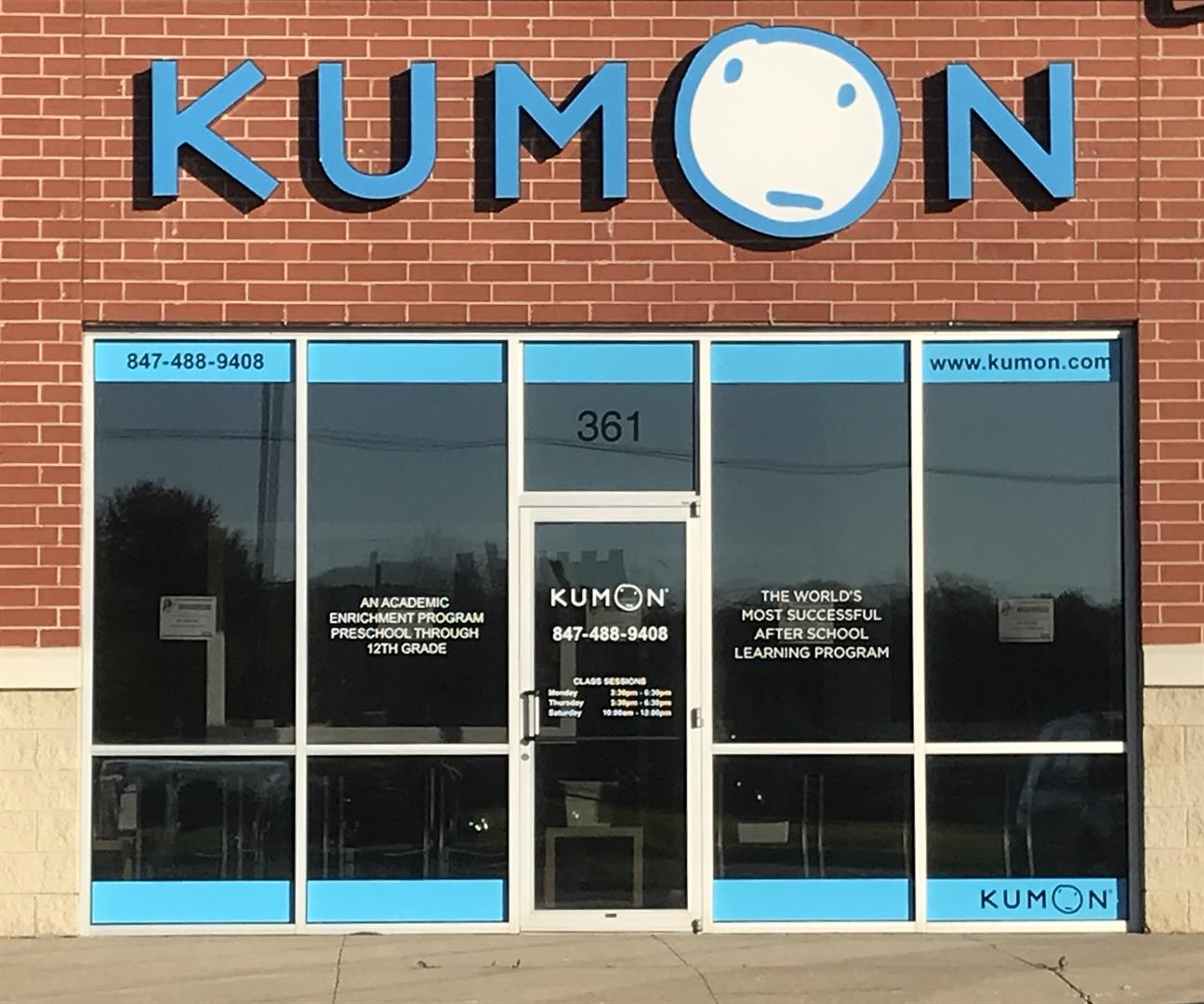 kumon learning center job application