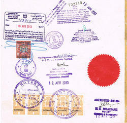 indian passport pcc application form