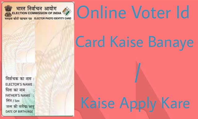 online application for election card
