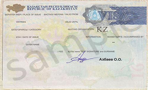 uk visa pakistan online application