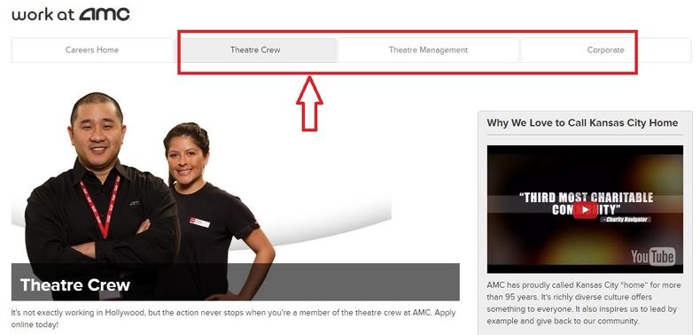 amc job application form online