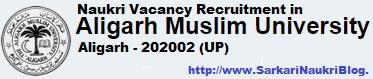aligarh muslim university application form 2018