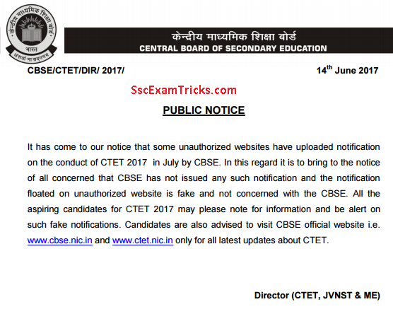 www ctet nic in 2017 application form