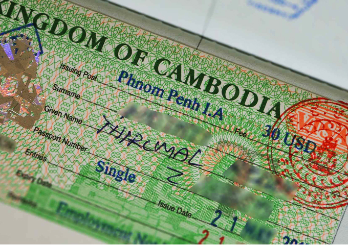 how much is us visa application fee