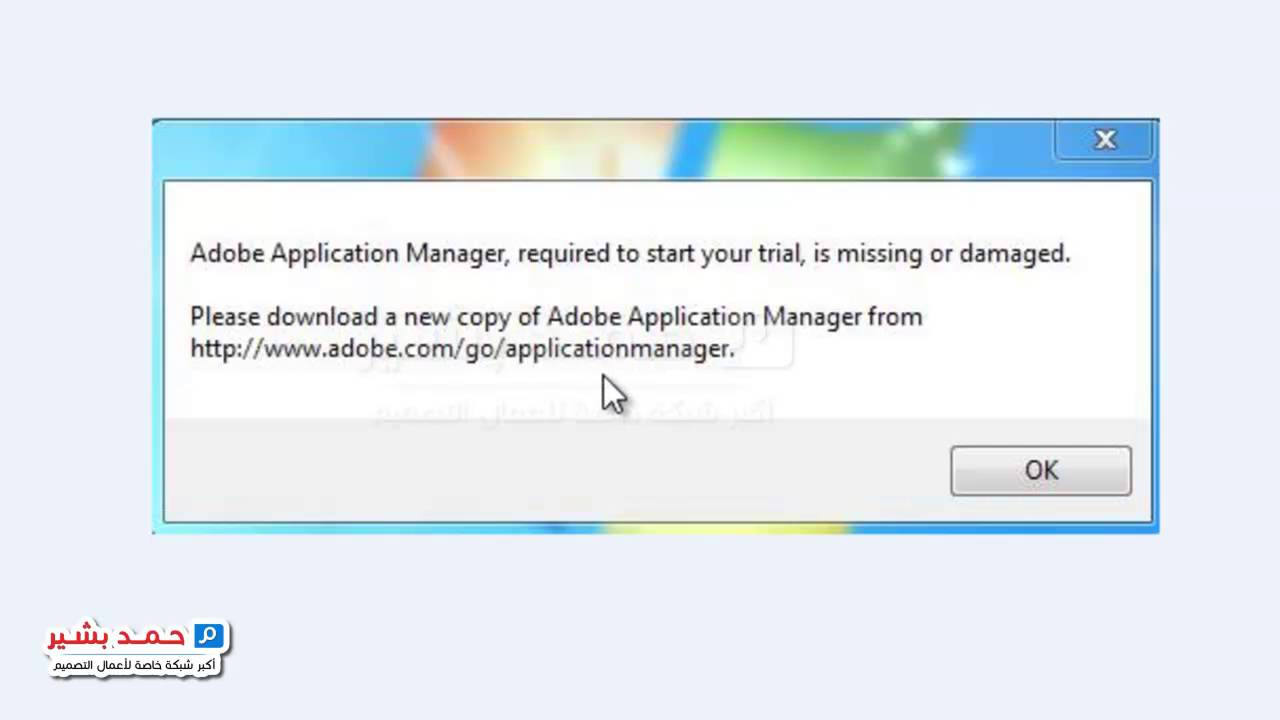 adobe application manager not working