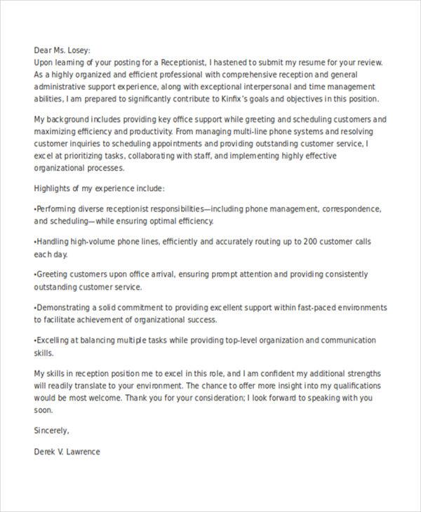 job application letter pdf file