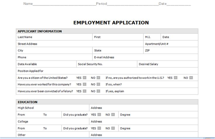 application for applying job in school