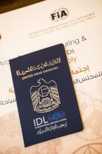 online application for international driving permit