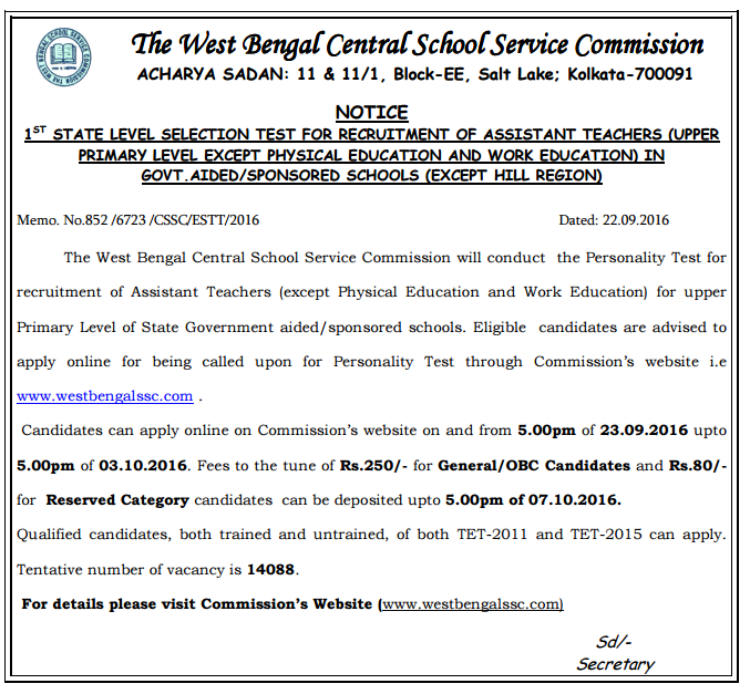 west bengal group d online application