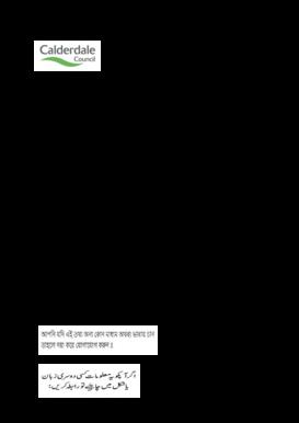 application for school transport service