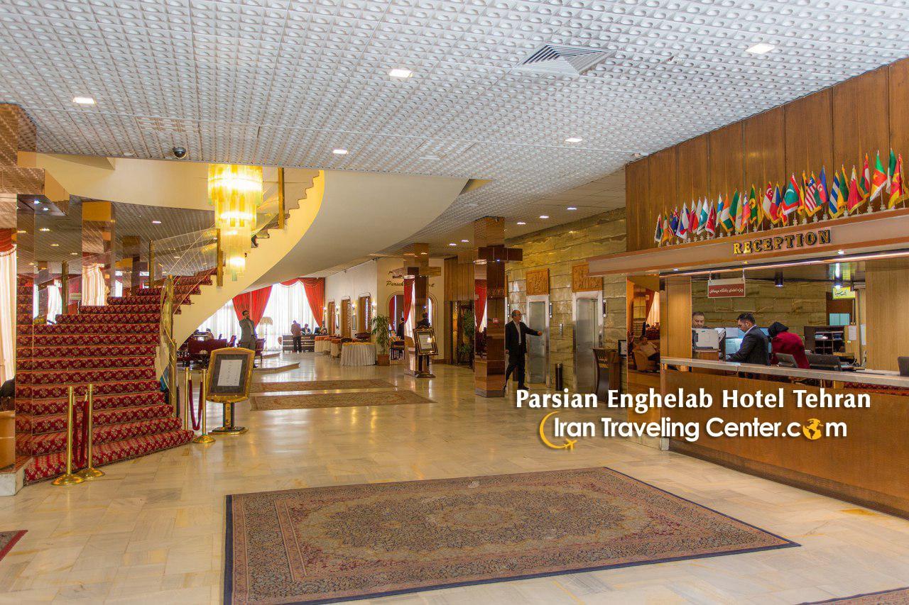 hotel reservation for visa application
