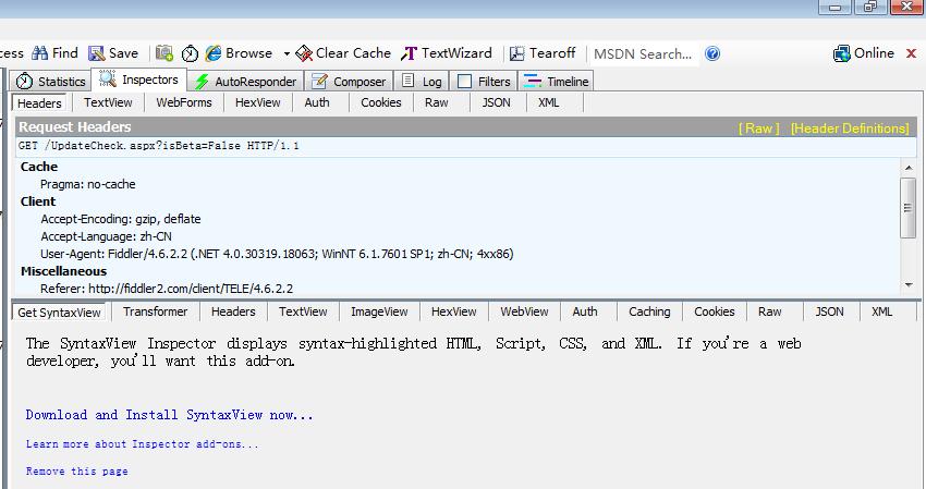 convert application octet stream to image
