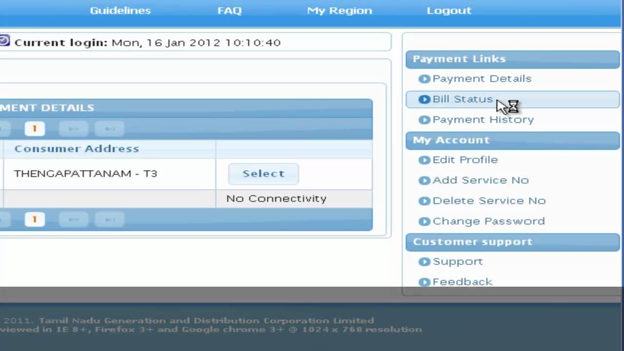check my mcdonalds application status