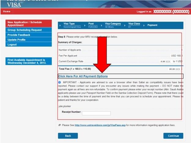 how to check my pr application status singapore