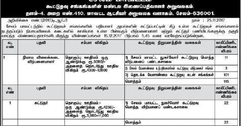 karnataka bank online banking application form