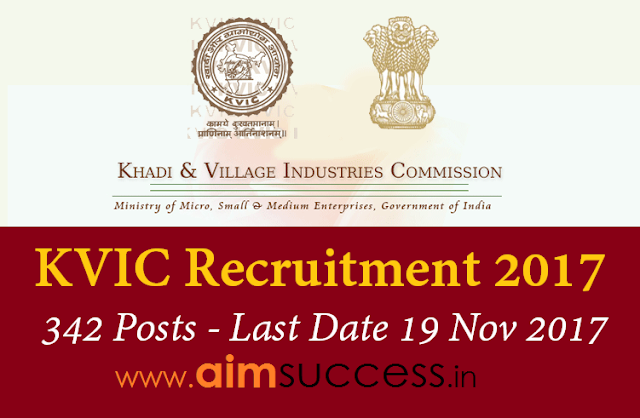 khadi and village industries commission application form