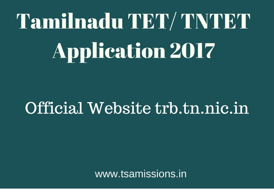 btc 2017 application form date