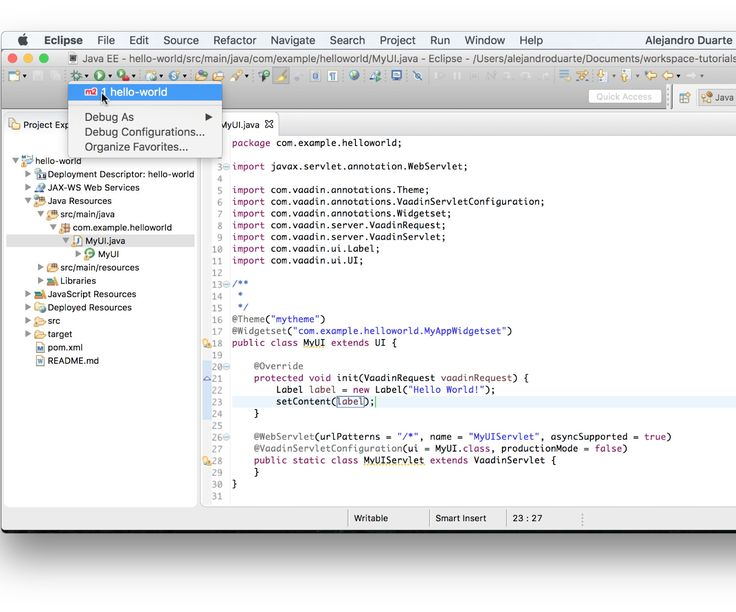 how to create java application