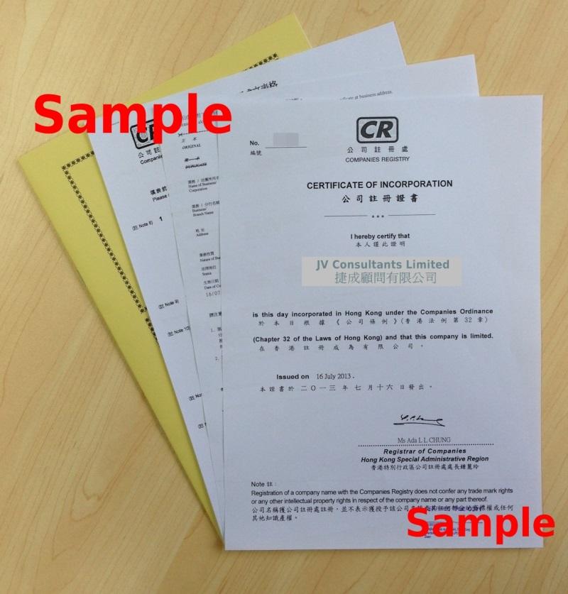 hong kong visa application form download