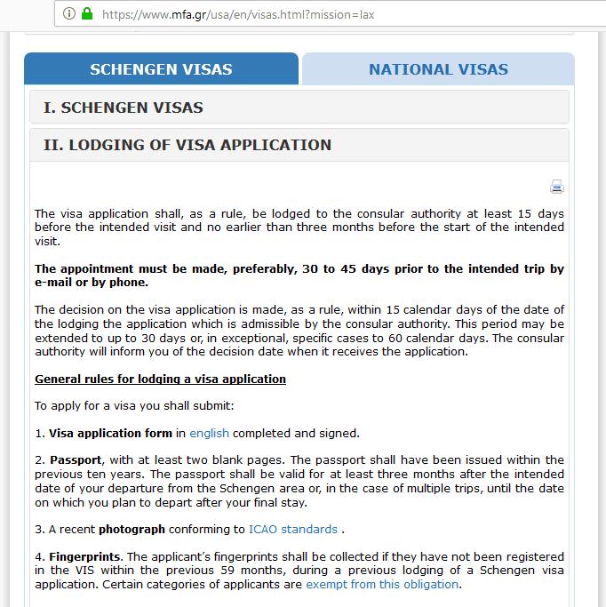 greece visa application form online