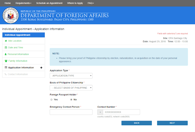 mother maiden name on passport application
