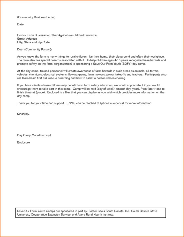 job application letter examples free