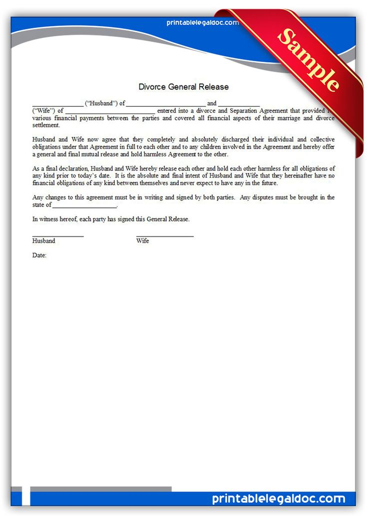 where to get divorce application form