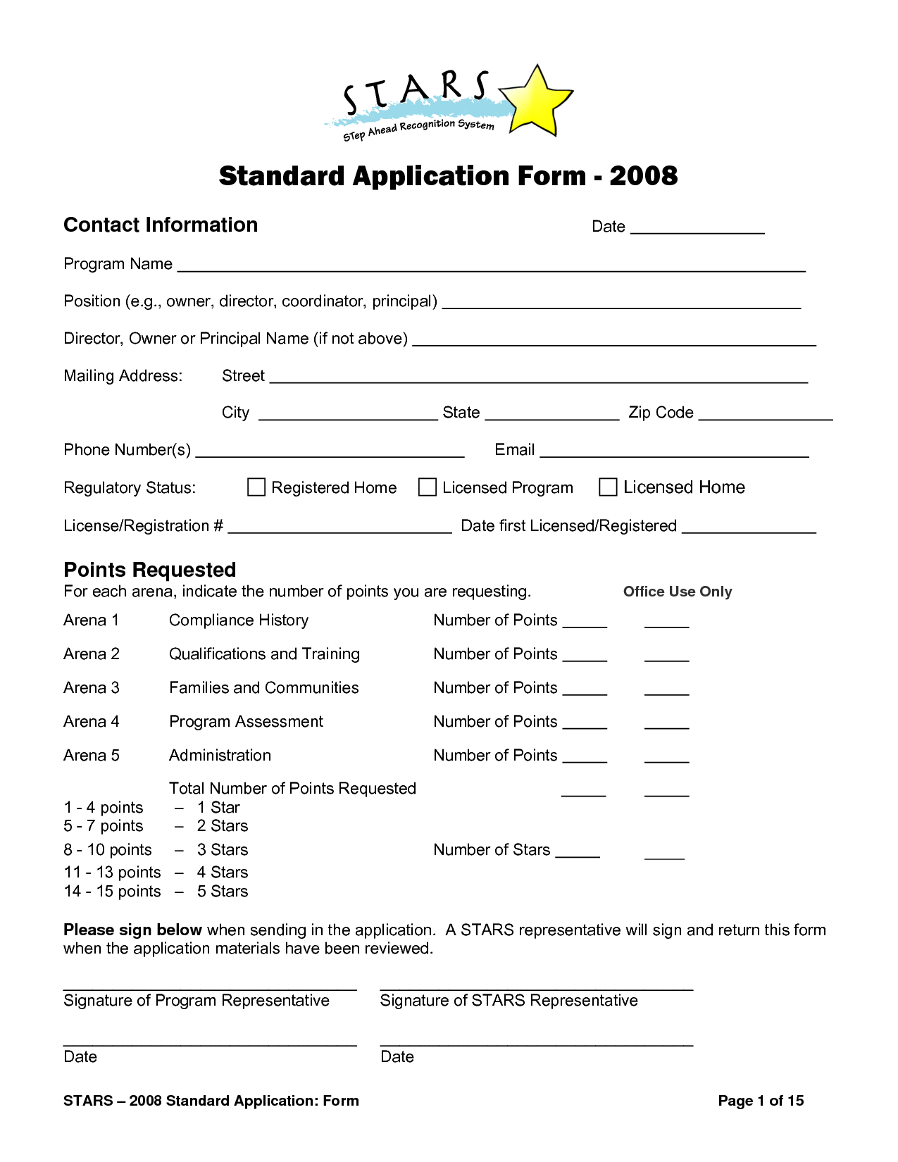 standard job application form template