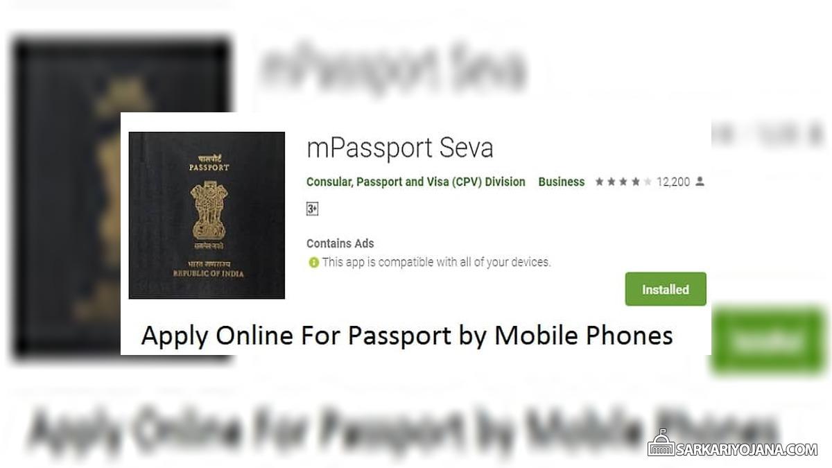 post office passport application form online