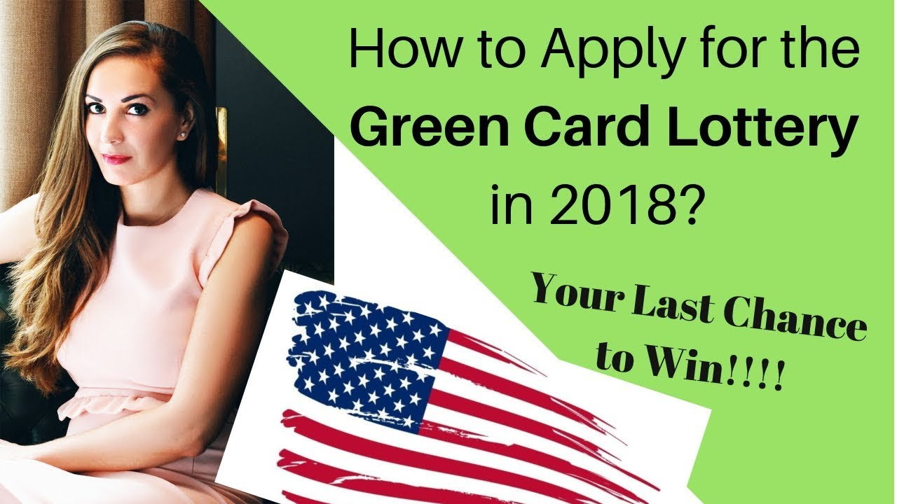 free american green card lottery application form