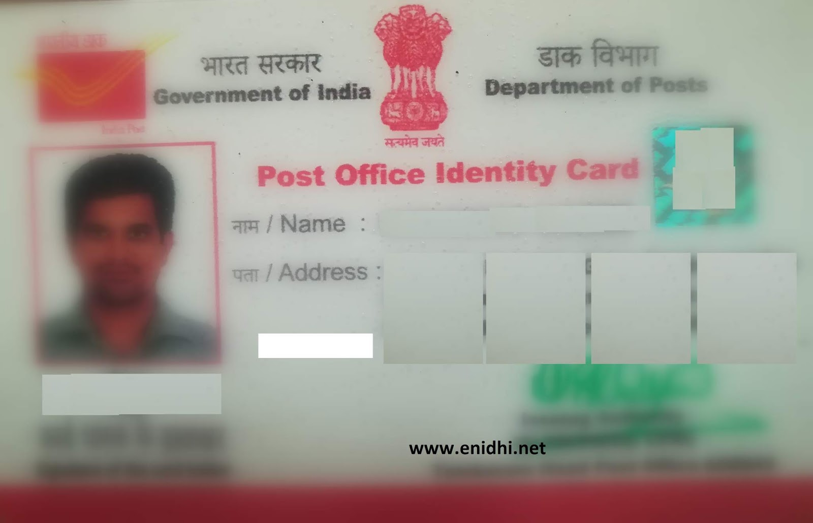 post office id card application