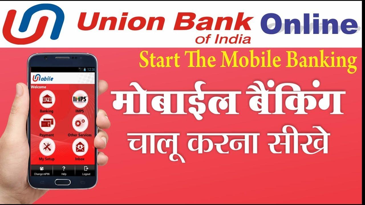 andhra bank debit card application form