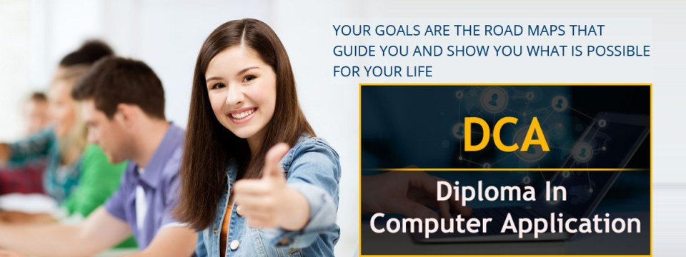 what is diploma in computer application