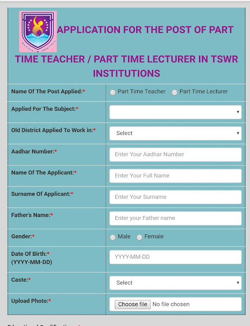 application for the post of lecturer