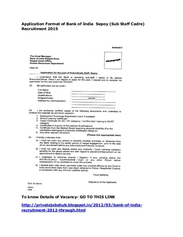bank account closing application format in hindi